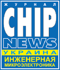 CHIP NEWS Ukraine